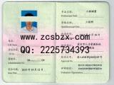 湖北省黄石市工程师职称样本